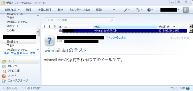 画像 windowslivemail.png