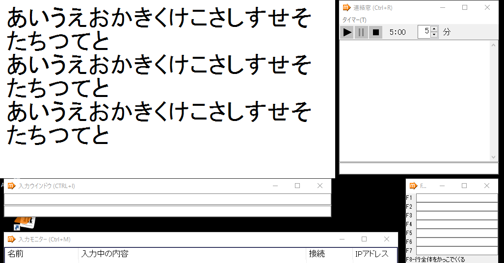 画像 mekiku-display-mode.png